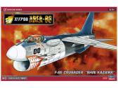 """Hasegawa AREA-88, F-8E Crusader """"Shin Kazama"""""""