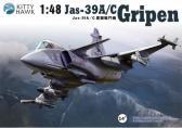 Kitty Hawk Model SAAB JAS39C Gripen
