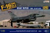 """Kinetic F-16DG/DJ Block 40/50 """"USAF Viper Two Seater"""""""