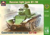 Ark Models BT-7M