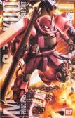 Bandai MS-06S Char's Zaku Ver. 2