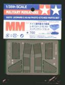Tamiya Leopard 2 A5/A6 - Photo Etched Parts Set