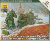 "Zvezda German MG34 Machine Gun w Crew ""Winter 1941-1945"""