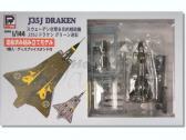 "Pit-Road J35J Draken ""Green Camouflage"" - Prepainted"