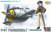 Hasegawa P-47 Thunderbolt Eggplane Series