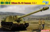 Dragon ISU-152-2 155mm BL-10 SPG