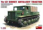 MiniArt Ya-12 Soviet Artillery Tractor