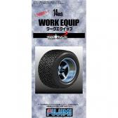 Fujimi 14 inch Work Equip - Wheels & Tyres Set (4 pcs)