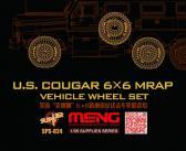 Meng Cougar 6x6 MRAP, Wheel Set