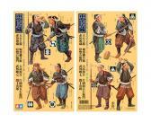 Tamiya Samurai Warriors (8fig)