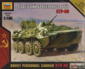 Zvezda BTR-80