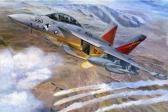 Trumpeter EA-18G Growler