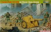 Dragon 7,5cm PaK 97/38 w Heer Gun Crew