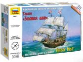 Zvezda English Galleon Golden Hind