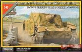 Tristar Sturmpanzer IV Early Version (Mid Production) w Interior