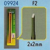 Trumpeter Model Chisel F2