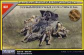 "Tristar 20mm Flak38 ""Early"" - Sd.Ah.51 - Waffen SS Crews"