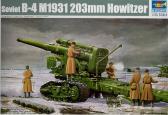 Trumpeter B-4 M1931 203mm Soviet Howitzer