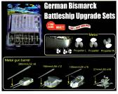Trumpeter Bismarck 1941 - Upgrade Set (TRU)