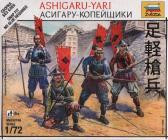 Zvezda Ashigaru-Yari Japanese Samurai