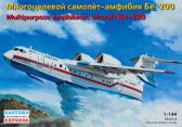 Eastern Express Be-200