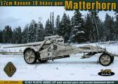 Ace 17cm Kanone 18 heavy gun MATTERHORN