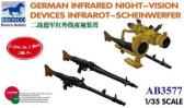 Bronco German Infra-red Night-Vision Devices Infrarot-Scheinwefer