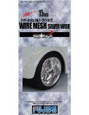 Fujimi 15 inch Wire Mesh, Silver, Wide - Wheels & Tyres Set (4 pcs)