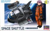 Hasegawa Space Shuttle Eggplane Series