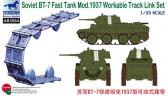 Bronco BT-7 Fast Tank Mod. 1937 - Workable Track Link Set