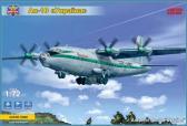 """Modelsvit Antonov An-10 """"Ukraine"""""""