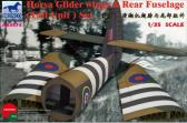 Blue Max Airspeed A.S.51 Horsa Glider Mk.I Wings & Rear Fuselage (Tail Unit) Set
