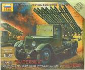 Zvezda BM-13 Katyusih