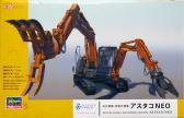 Hasegawa Hitachi Double Arm Working Machine Astaco NEO