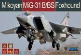 Mikoyan MiG-31B/BS Foxhound