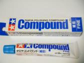 Tamiya Compound - Fine