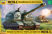 Zvezda 152 mm Self-Propelled Howitzer MSTA-S