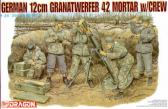 Dragon 12cm Grantwerfer 42 Mortar w/Crew