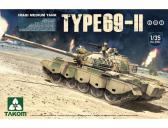 Takom Type-69 II 2 in 1