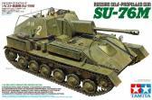 Tamiya SU-76M