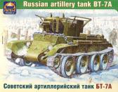 Ark Models BT-7A