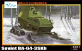 Vision Models Ba-64-3SKh