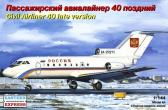 Eastern Express Civil airliner 40 late version