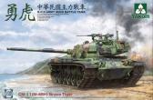 Takom CM-11 (M-48H)Brave Tiger