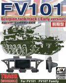 AFV Club FV101 Scorpion Workable Track (Early)