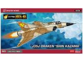 "Hasegawa Area 88: J35J Draken ""Shin Kazama"""