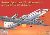 "Eastern Express Bristol 175 ""Britania"""