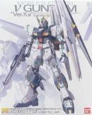 Bandai Hi-V Gundam Ver.Ka