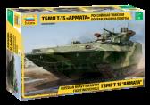 Zvezda TBMP T-15 Armata