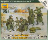 "Zvezda German 81mm Mortar w Crew ""Winter 1941-1945"""